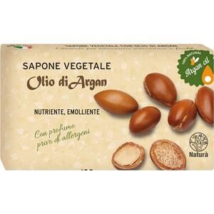 Sapun vegetal LA DISPENSA, Ulei de Argan, 100g