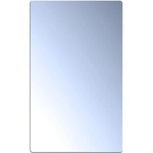 Panou radiant SERRENO GPH-04M, 550W, alb