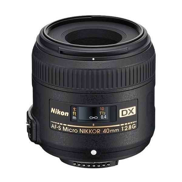 Obiectiv foto NIKON Nikkor AF-S 40mm f/2.8G