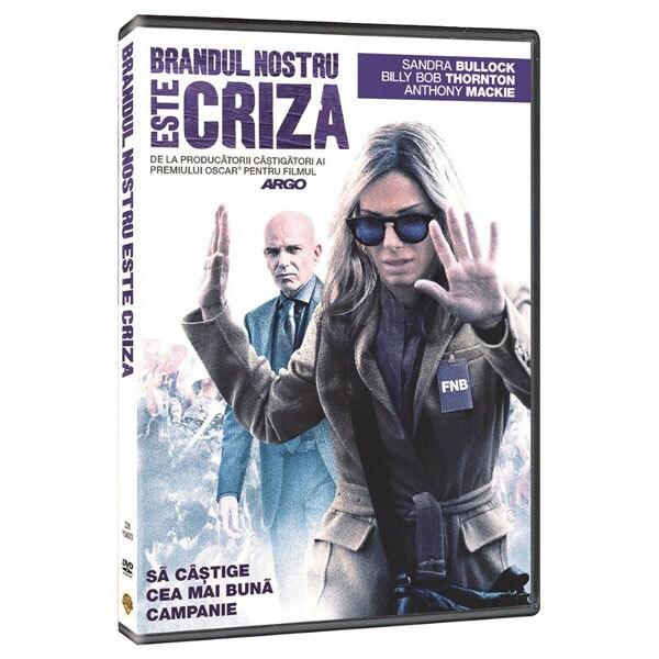 Brandul nostru este criza DVD