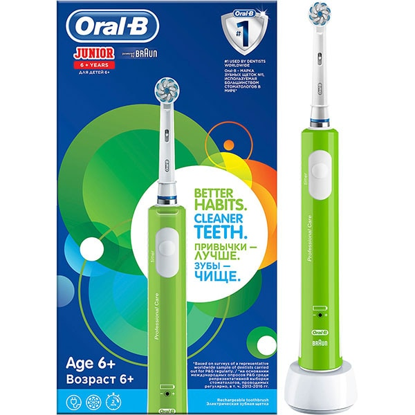 Periuta de dinti electrica pentru copii ORAL-B Junior, Curatare 3D, 1 program, 20000 pulsatii/min, 1 capat, verde